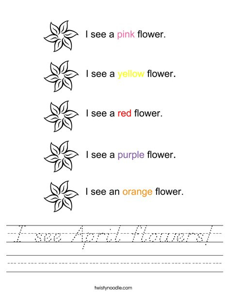 I see April flowers! Worksheet