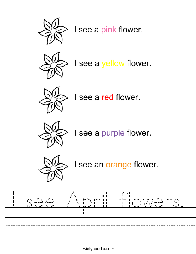 I see April flowers! Worksheet