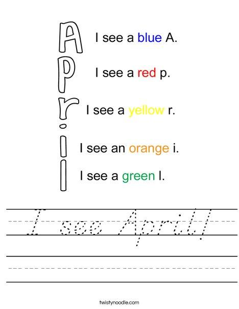 I see April! Worksheet