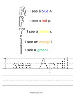 I see April Handwriting Sheet