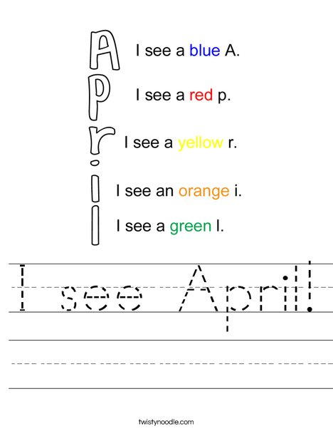 I see April! Worksheet