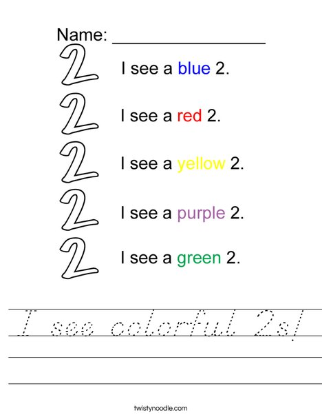 I see colorful 2s! Worksheet