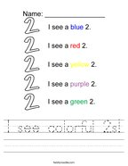 I see colorful 2s Handwriting Sheet