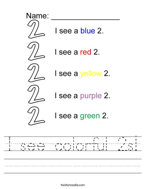 I see colorful 2s! Worksheet