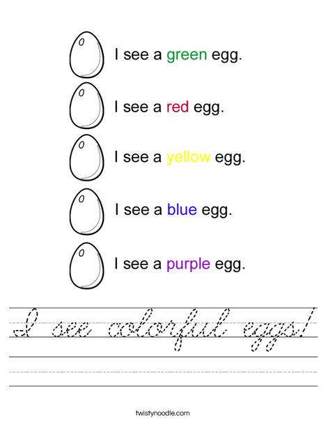 I see colorful eggs! Worksheet
