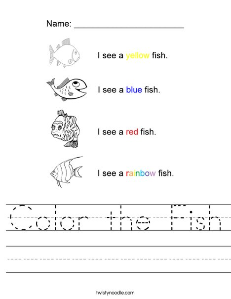 I see colorful fish! Worksheet