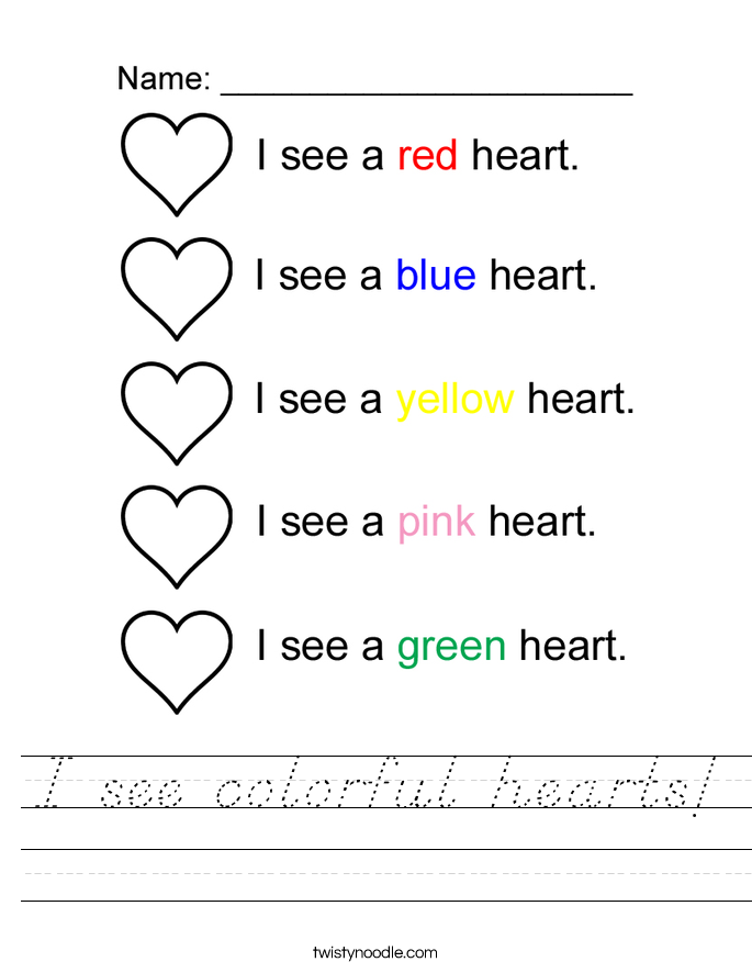 I see colorful hearts! Worksheet