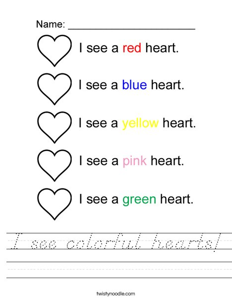I see colorful hearts Worksheet