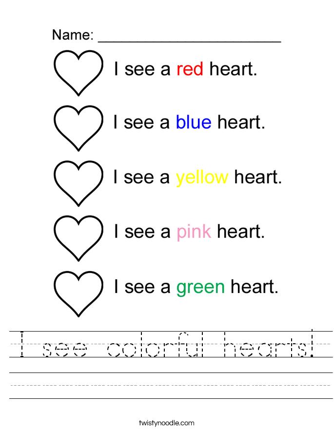 I see colorful hearts! Worksheet