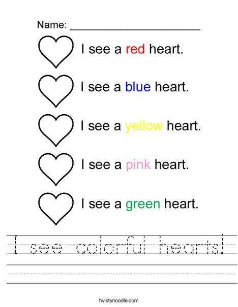 I see colorful hearts Worksheet