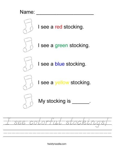 I see colorful stockings! Worksheet