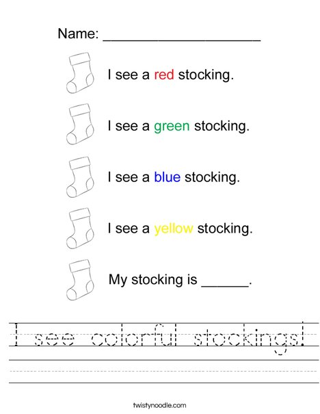 I see colorful stockings! Worksheet