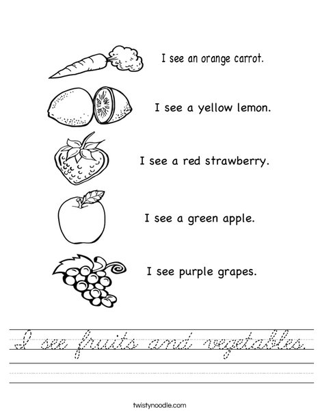 I see fruit Worksheet