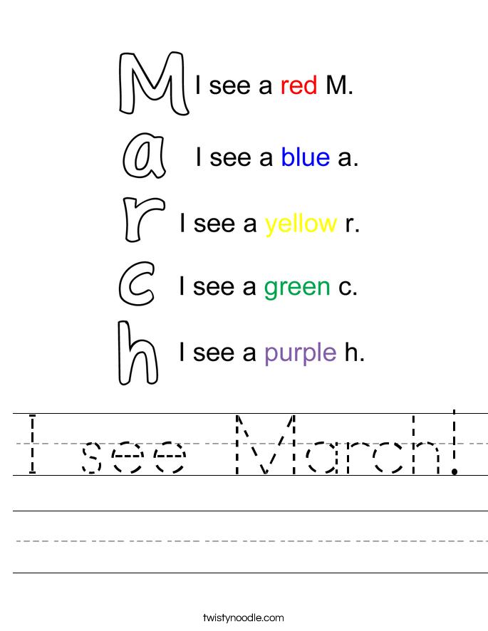 I see March! Worksheet