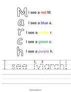 I see March Handwriting Sheet