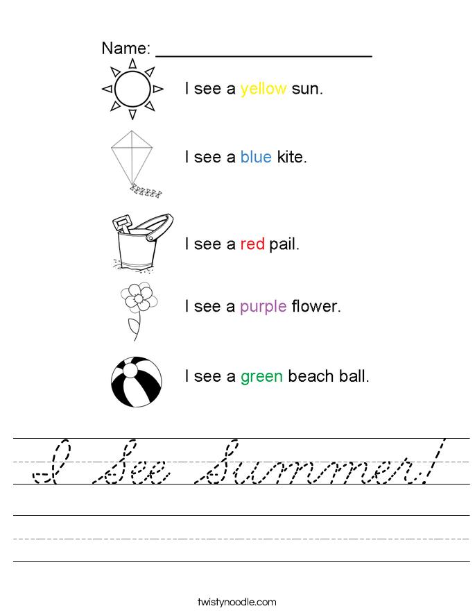 I See Summer! Worksheet