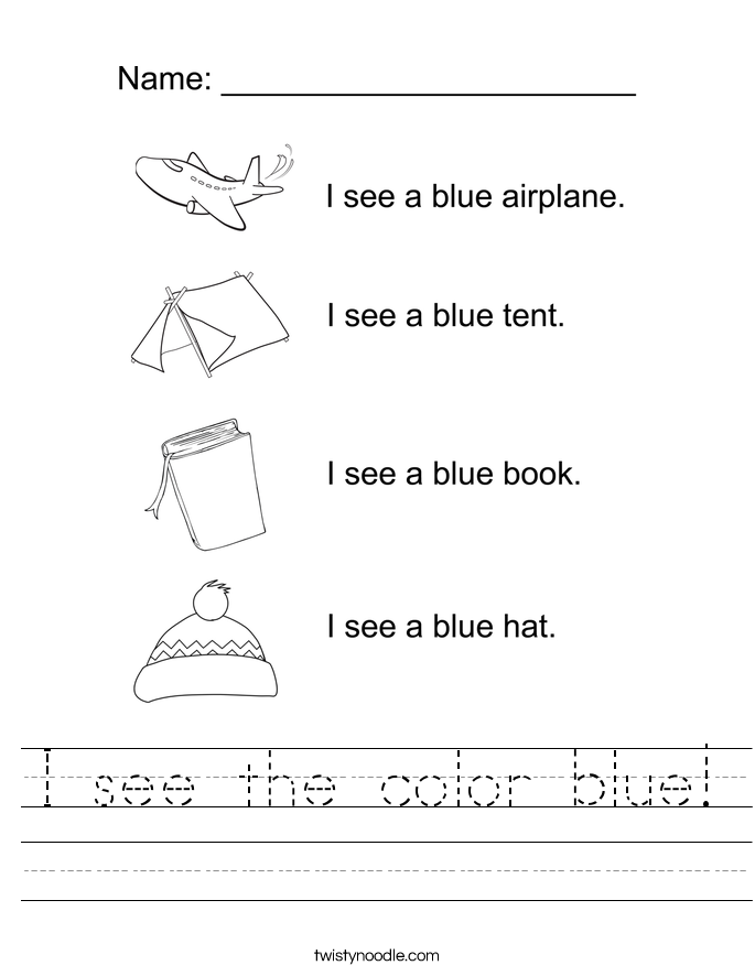 I see the color blue! Worksheet