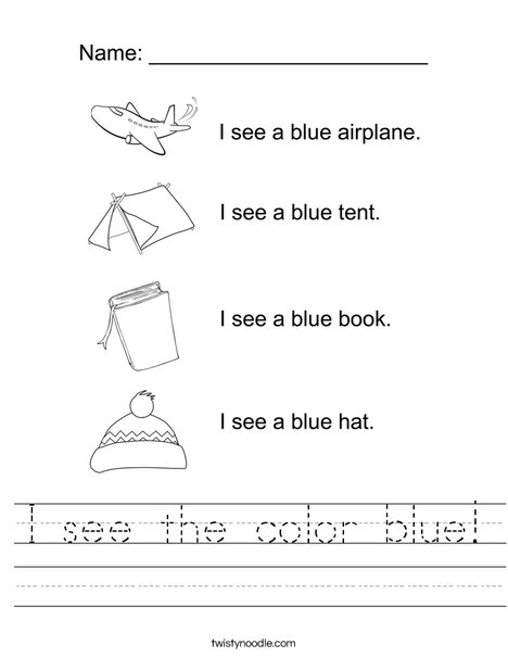 I see the color blue Worksheet