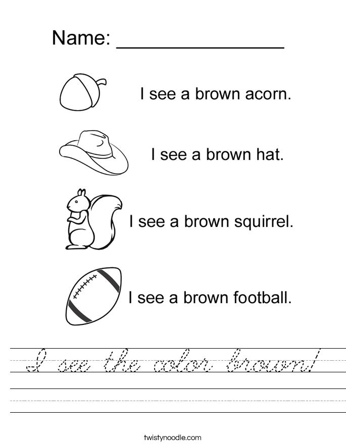 I see the color brown! Worksheet