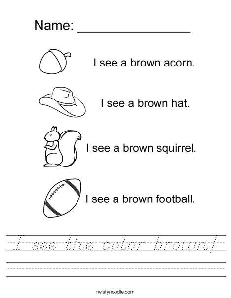 I see the color brown Worksheet