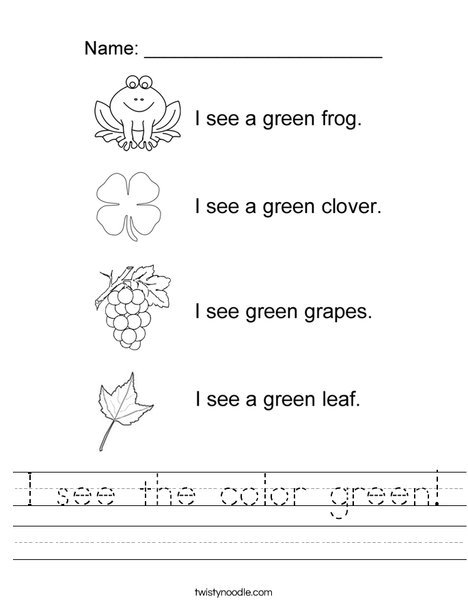 I see the color green Worksheet