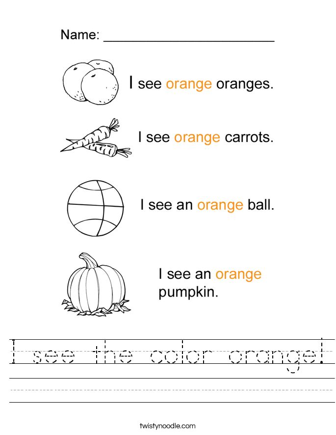 I see the color orange! Worksheet