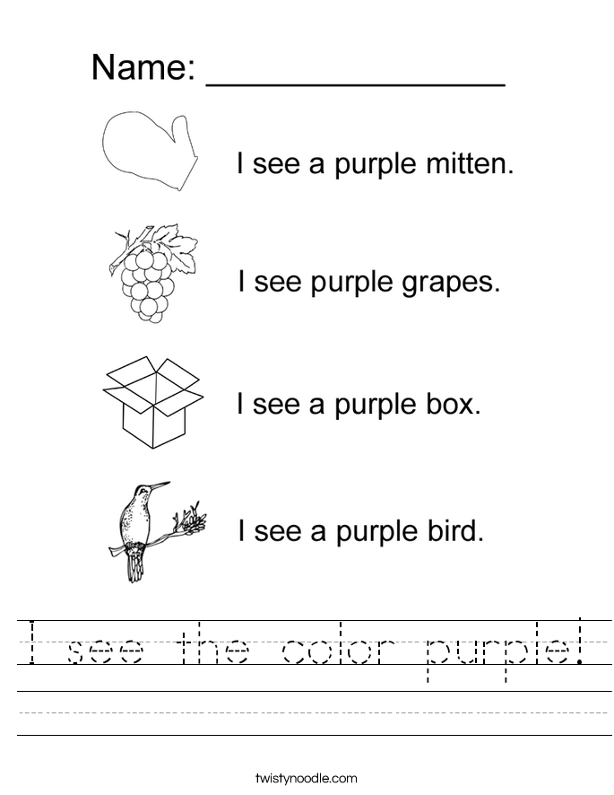 I see the color purple! Worksheet