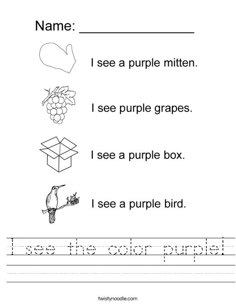 I see the color purple Worksheet - Twisty Noodle