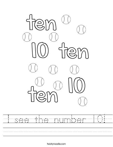 I see the number 10! Worksheet