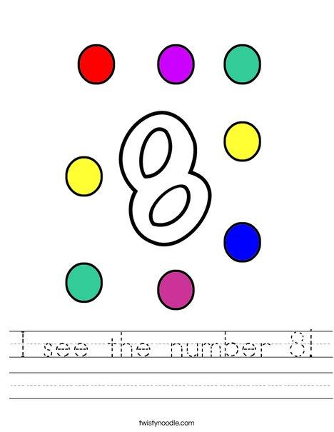 I see the number 8! Worksheet