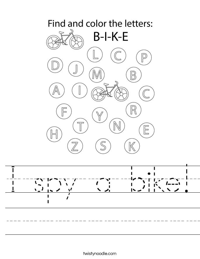 I spy a bike! Worksheet