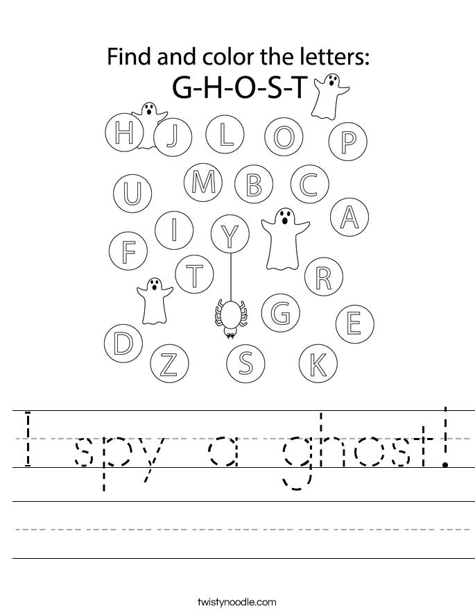 I spy a ghost! Worksheet
