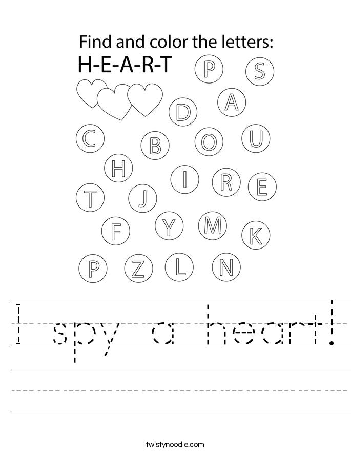 I spy a heart! Worksheet