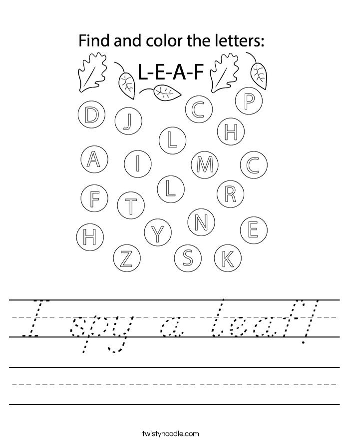 I spy a leaf! Worksheet