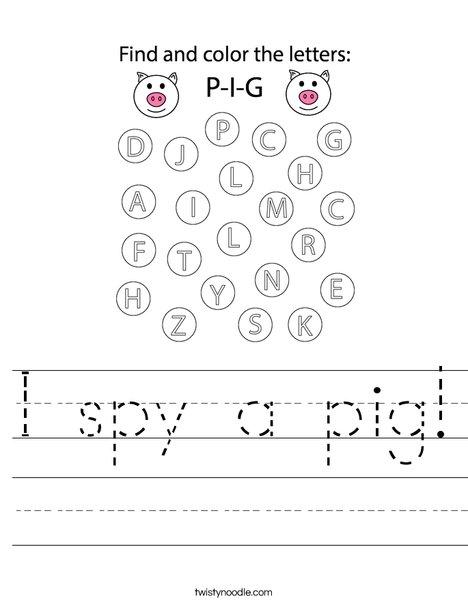 I spy a pig! Worksheet