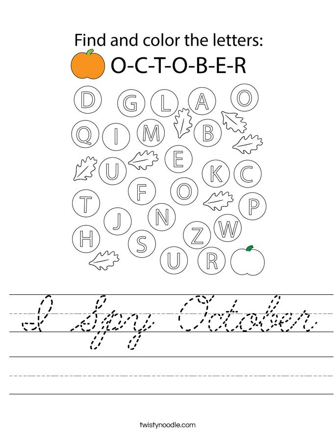 I Spy October Worksheet