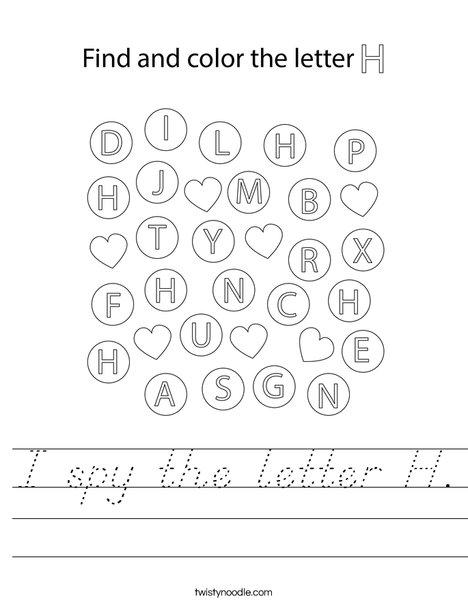 I spy the letter H. Worksheet