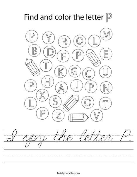 I spy the letter P. Worksheet
