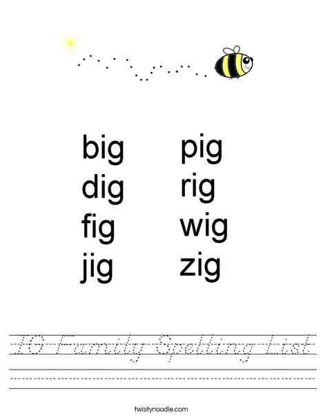 IG Family Spelling List Worksheet