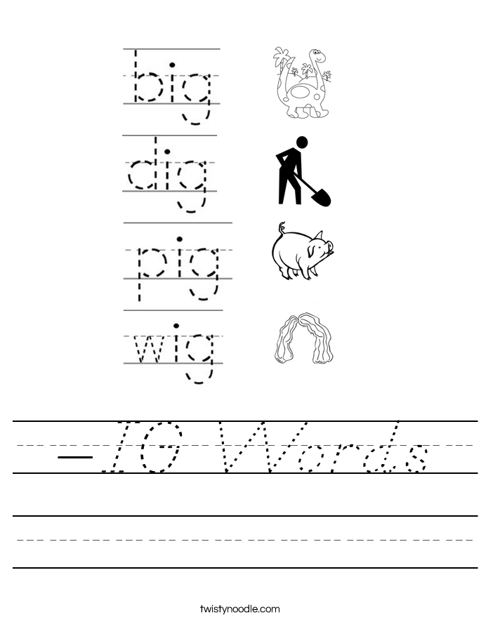 -IG Words Worksheet