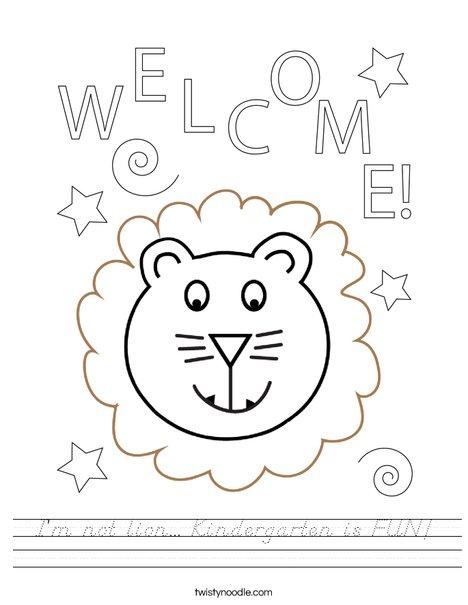 I'm not LION... Kindergarten is Fun! Worksheet