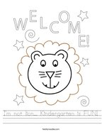 I'm not lion Kindergarten is FUN Handwriting Sheet