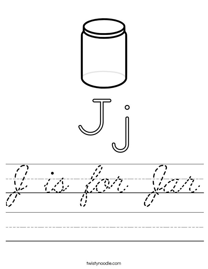 J is for Jar Worksheet