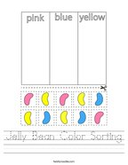 Jelly Bean Color Sorting Handwriting Sheet