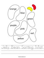 Jelly Bean Sorting Mat Handwriting Sheet