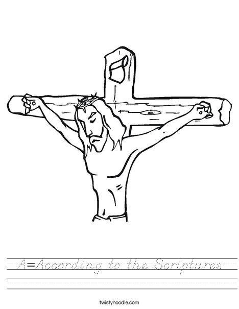 Jesus on Cross Worksheet