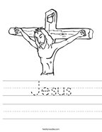 Jesus Handwriting Sheet