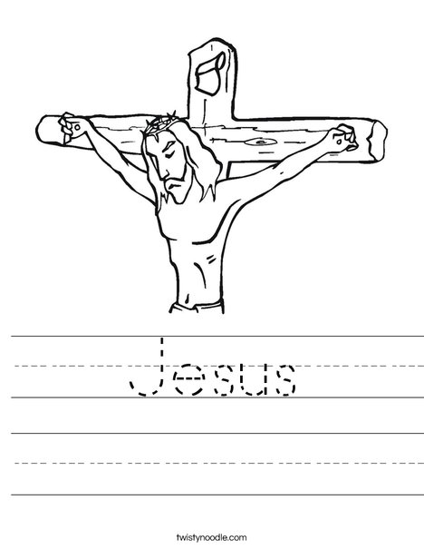 Jesus on Cross Worksheet