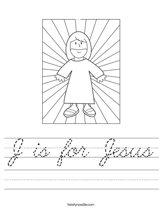 J is for Jesus Worksheet