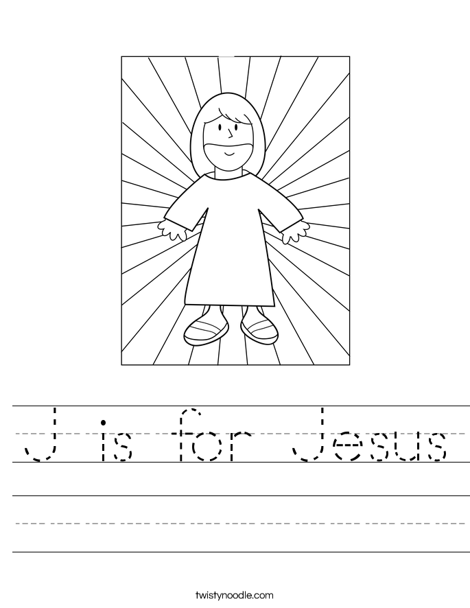 J is for Jesus Worksheet